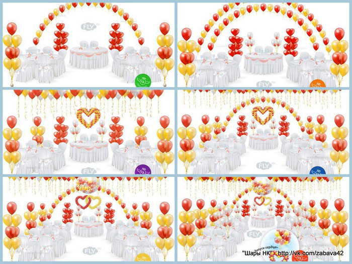 Оформление зала воздушными шарами для свадьбы