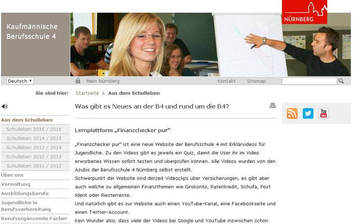 finanzchecker-pur.de: Beschreibung unseres Projekts auf der Homepage der Berufsschule 4 Nürnberg (Screenshot vom 26.01.2017)