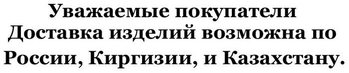 МУЖСКИЕ ПЕЧАТКИ ИЗ СЕРЕБРА 925-ой ПРОБЫ С САПФИРОМ,РУБИНОМ,ИЗУМРУДОМ.https://925silver.jimdo.com/ ЛУЧШАЯ КОЛЛЕКЦИЯ!!!! SEREBRO925.COM МУЖСКИЕ КОЛЬЦА,ПЕРСТНИ,ПЕЧАТКИ ИЗ СЕРЕБРА 925-оЙ ПРОБЫ С САПФИРОМ, ИЗУМРУДОМ, РУБИНОМ. ДОСТАВКА ПО РОССИИ В КАЗАХСТАН И К