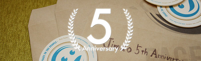 5周年記念イベント