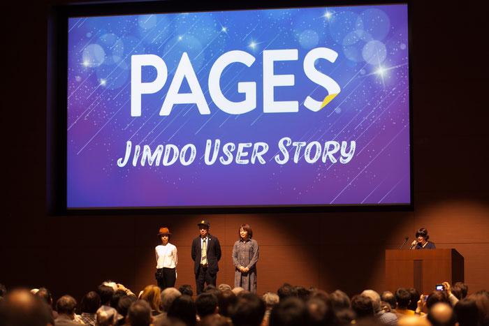 Jimdoユーザーが伝える3つのストーリー