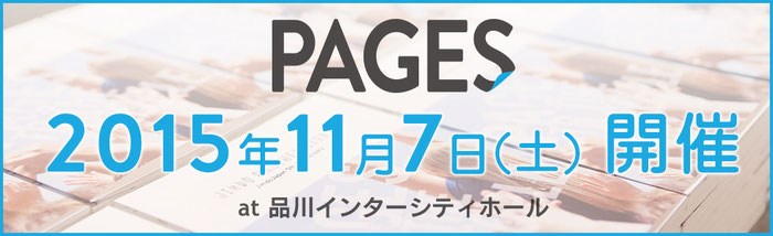 Jimdo Best Pages 2015 ページ応募受付中