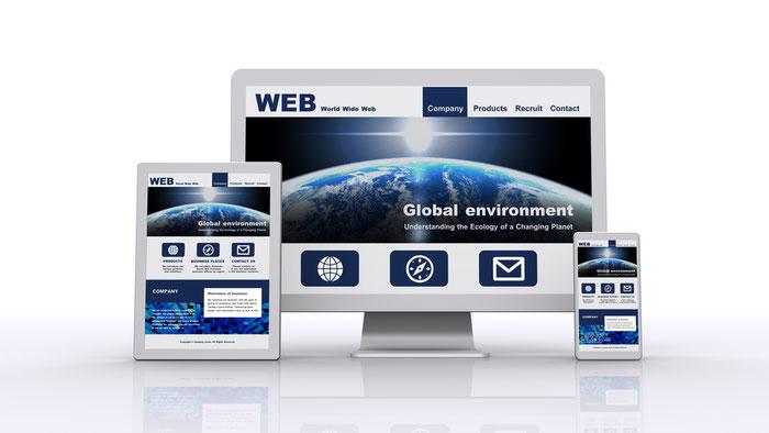 ホームページ制作で使える補助金3種と知って得する補助金情報最新版