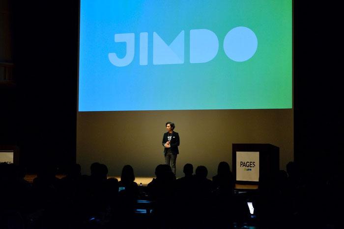 JimdoJapan カントリーマネージャー駒井のセッション