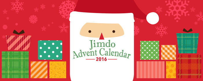 Jimdoアドベントカレンダー2016