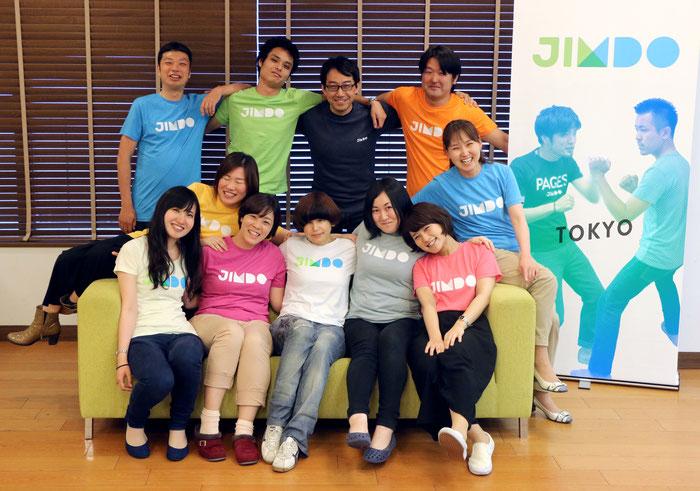 JimdoExpert 服部 雄樹さんとJimdoJapanチーム