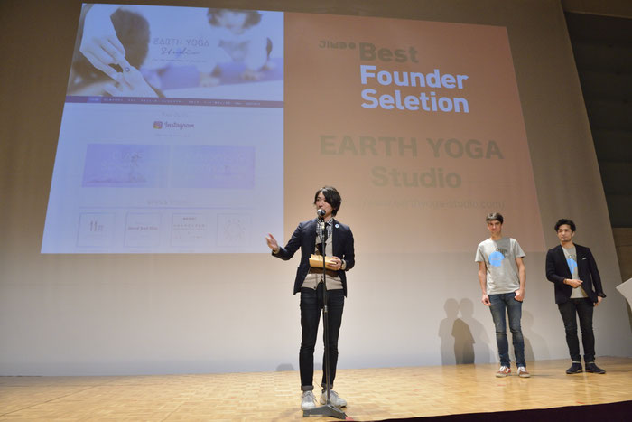 Jimdo Founder Selection 2017 EARTH YOGA Studio