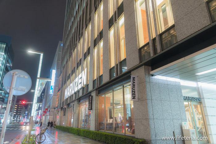 LifeTeria ブログ マルゼンカフェ 日本橋店(MARUZEN Cafe)