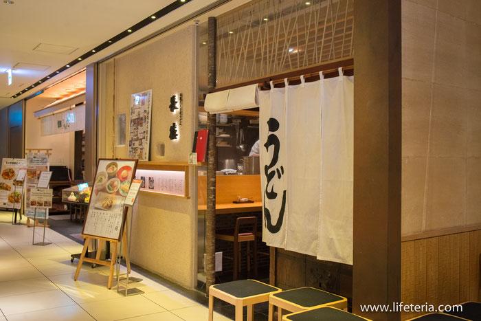LifeTeria ブログ 長徳 三越銀座店