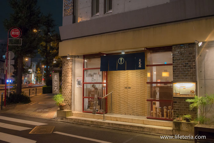 LifeTeria ブログ 大黒屋
