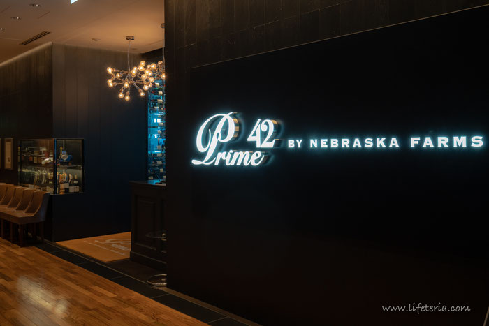 LifeTeria ブログ Prime 42 by NEBRASKA FARMS プライム フォーティツー バイ ネブラスカ ファームズ