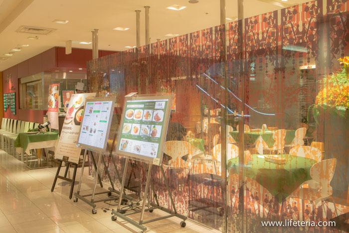LifeTeria ブログ 洋食麦星 by グリル満天星 日本橋高島屋店