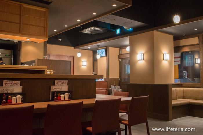 LifeTeria ブログ お通 六本木店(OTSUU)