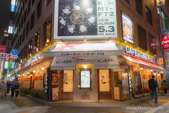 LifeTeria ブログ 銀座みゆき館 銀座2丁目店