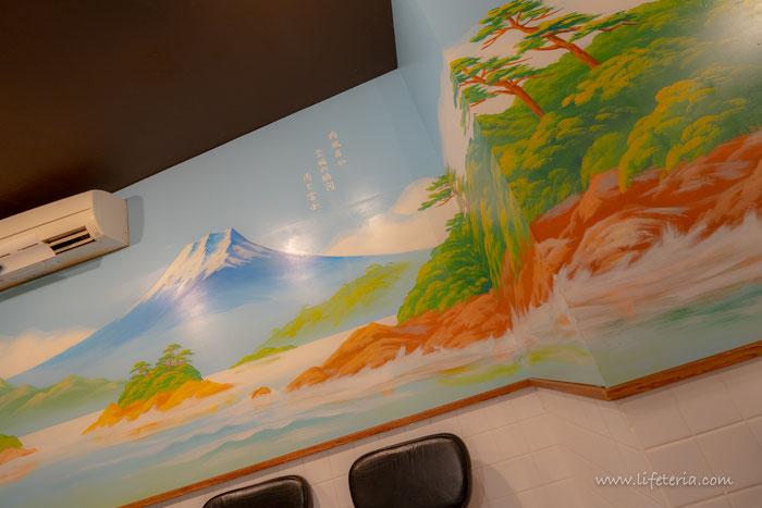 LifeTeria ブログ にくがとう33895 田町三田店
