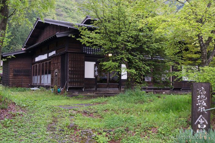 LifeTeria ブログ 福地温泉