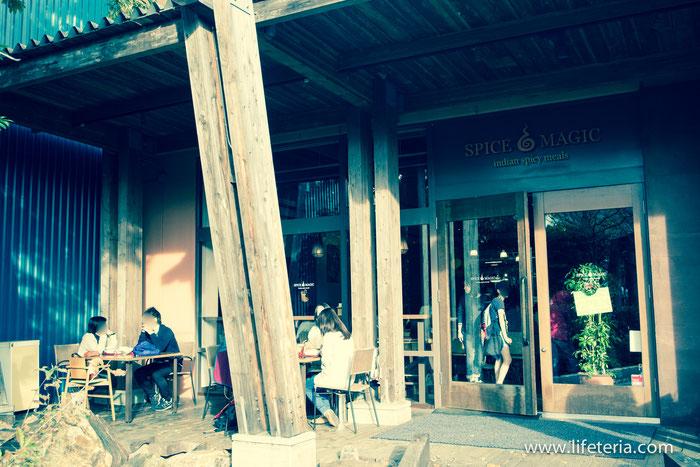 LifeTeria ブログ スパイスマジック グランベリーモール店