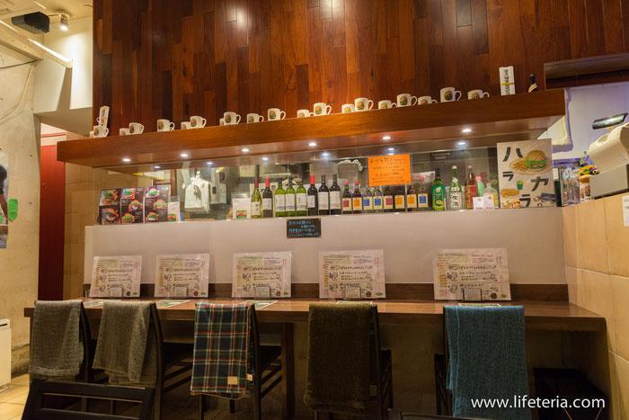 LifeTeria ブログ ハラカラ。南青山店