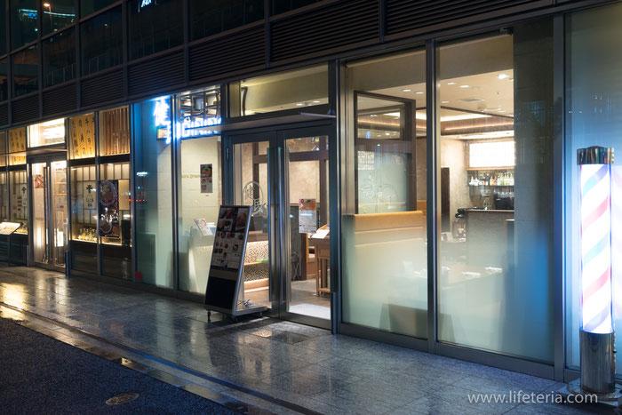 LifeTeria ブログ 健民ダイニング 六本木店