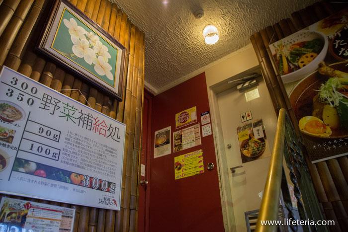 LifeTeria ブログ 札幌ドミニカ 銀座店 DOMINICA