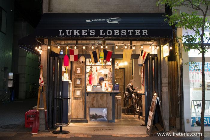 LifeTeria ブログ LUKE'S 広尾店(ルークス)
