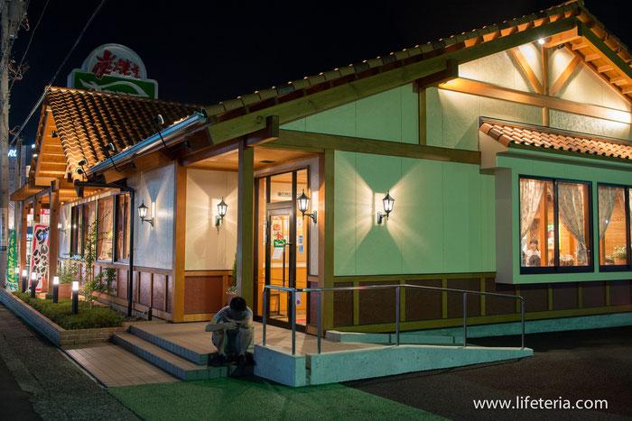 LifeTeria ブログ さわやか 御殿場インター店