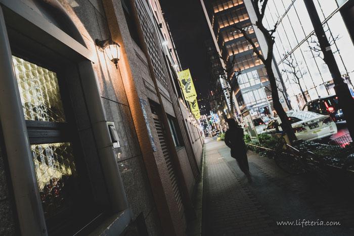 LifeTeria ブログ