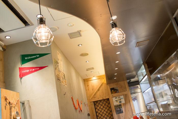 LifeTeria ブログ 野菜を食べるカレーcamp express 神田店