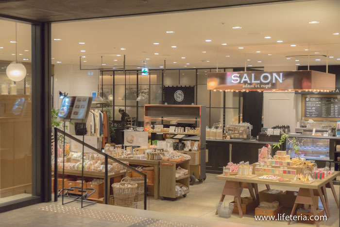 LifeTeria ブログ SALON GINZA SABOU