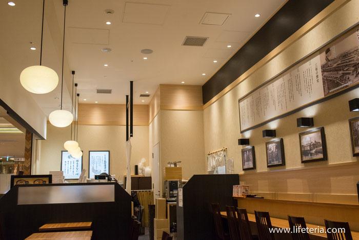 LifeTeria ブログ 鶏三和 コレド室町店