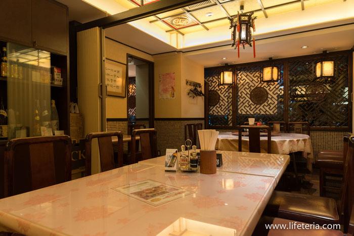 LifeTeria ブログ 国泰飯店