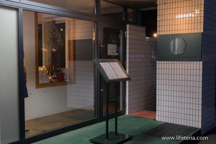 LifeTeria ブログ 札幌 フレンチレストラン バンケット