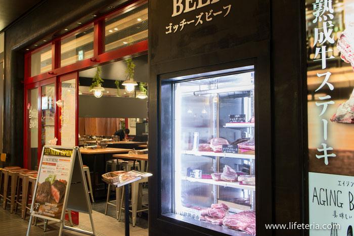 LifeTeria ブログ ゴッチーズビーフ Gottie's BEEF 銀座Velvia館