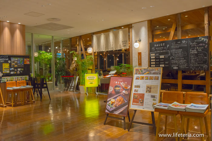 LifeTeria ブログ みのる食堂 銀座三越店