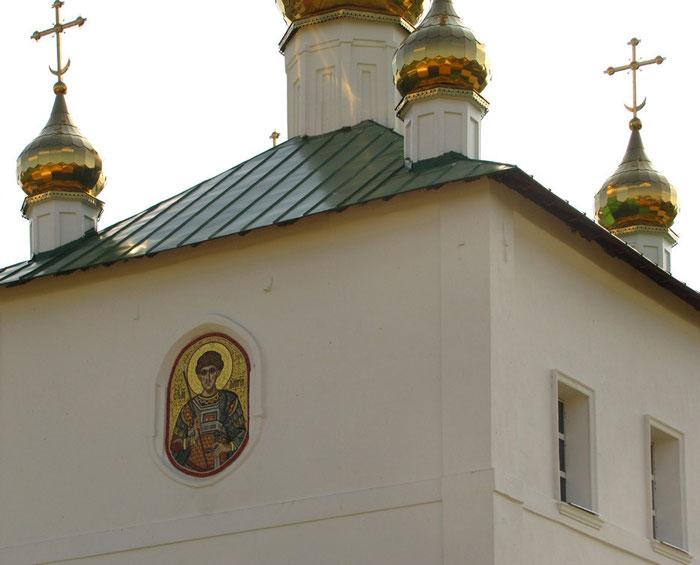 мозаика Дмитрий Солунский, православная мозаичная мастерская Апостол