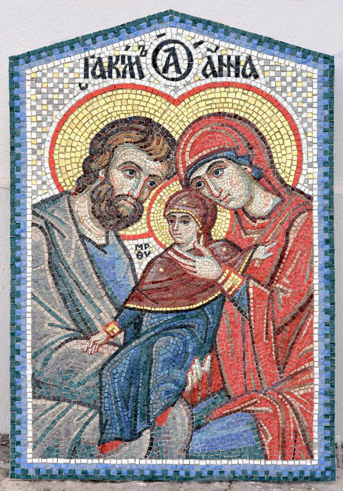 Мозаика Рождества Пресвятой Богородицы. Мозаичная мастерская Апостол