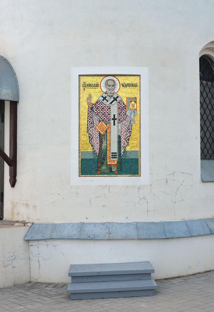 Мозаика Святитель Николай Чудотворец. Мозаичная мастерская Апостол