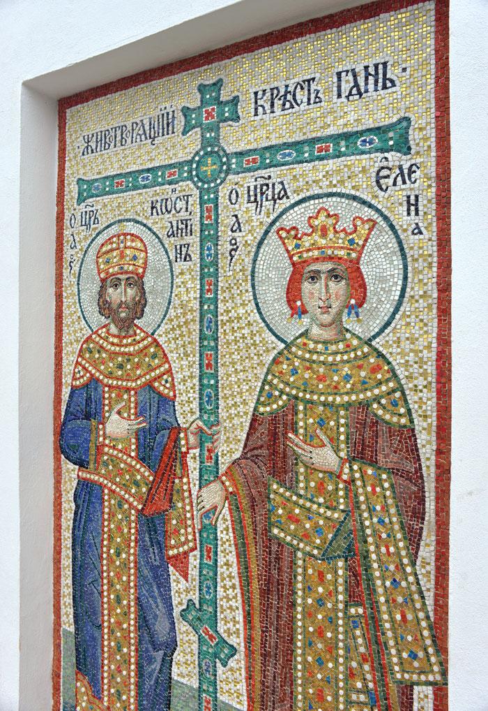 Мозаика Крестовоздвижения, Святые Константин и Елена