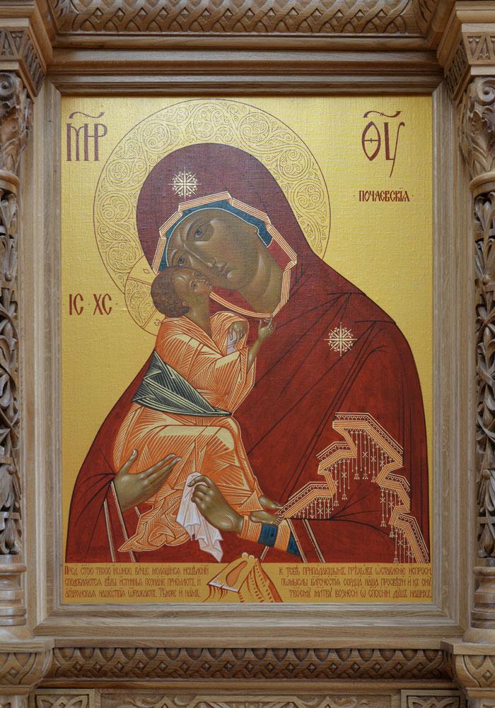 иконостас, икона, мастерская Апостол