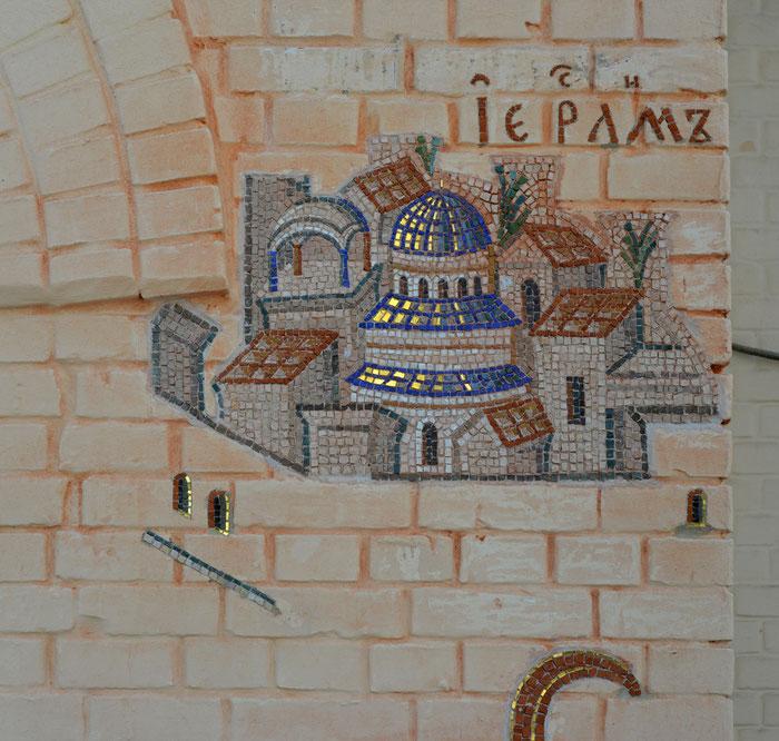 мозаика Вход Господень в Иерусалим