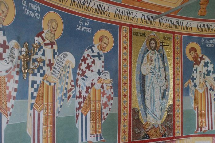 Роспись храма, мастерская Апостол