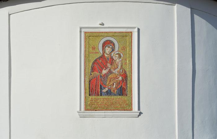 """Мозаика Богородица """"Скоропослушница"""""""