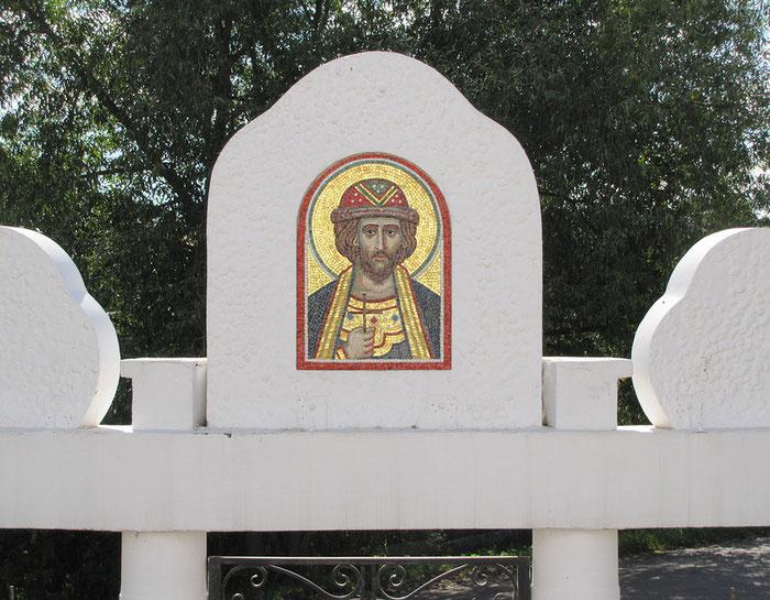мозаика, мозаичная, икона, Святой Александр Невский, православная, мозаичная, мастерская, Апостол