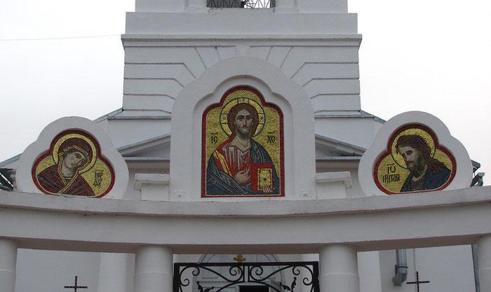 Мозаика Деисус, мозаичная мастерская Апостол, Домодедово