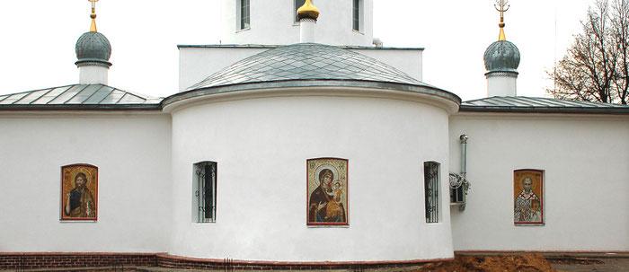 "Мозаичная мастерская ""Апостол"""