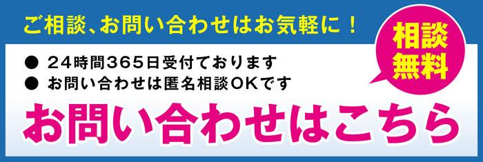 別れさせ工作,復縁工作,福岡