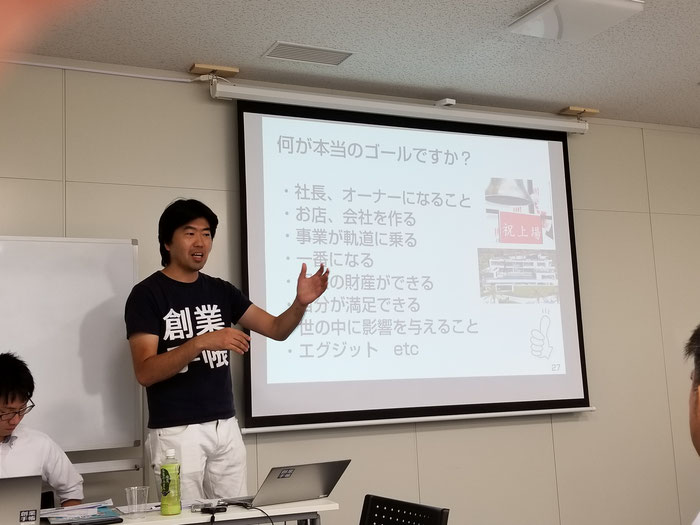 静岡市「創業手帳」セミナーの模様