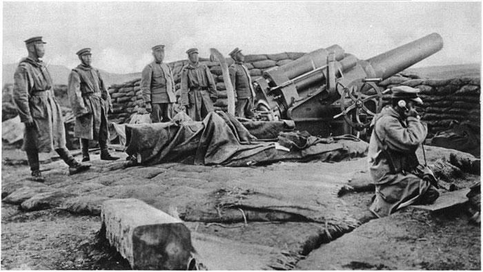 Image Processed by Distributed Proofreaders as part of the e-book creation process for Project Gutenberg e-book Illustrated War News - Part 21