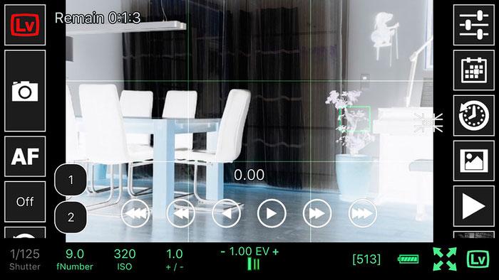 Test: WLAN Tethered Shooting mit NIKON und ControlMyCamera V1.0.1. Negativansicht. Screenshot und Foto: Bonnescape