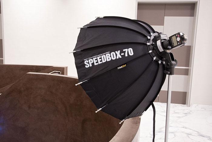 Testbericht: Softbox für Systemblitze, SMDV Speedbox-70. Foto: bonnescape.de